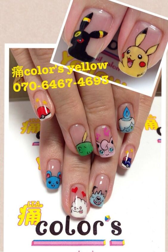 pokemon vernis à ongles